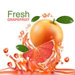 西柚和果汁