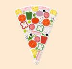 蔬菜三角披萨