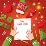 写信给圣诞老人