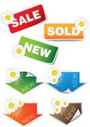 SALE销售标签