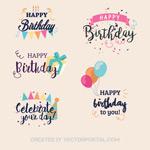 生日快乐文字标签
