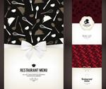 创意时尚菜单