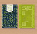 线稿水果蔬菜菜单