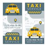 出租车banner