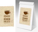 咖啡纸质包装