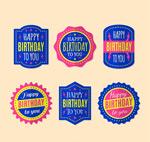 撞色生日快乐标签