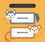 动物照片框架