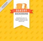 烘培元素面包背景