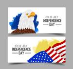 美国独立日banne