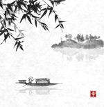 江上小舟水墨画