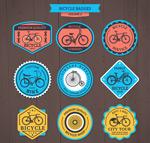 彩色自行车店徽章