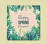 春季绿叶方形卡片