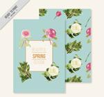 春季花卉卡片
