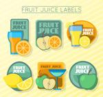 精美水果汁标签