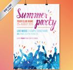水彩夏日派对海报
