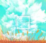 彩绘夏季原野风景