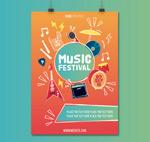 乐器音乐节海报