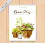 花园派对邀请卡