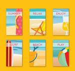 夏季度假卡片