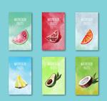 水彩绘水果卡片