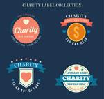 慈善标签矢量