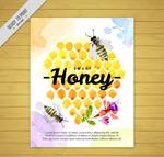 蜂窝和蜜蜂卡片