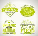 天然素食标签