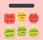 夏季折扣贴纸