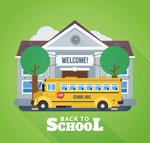 校车和教学楼