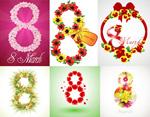 三八妇女节艺术字