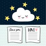 可爱云朵和信纸