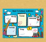 彩绘校园课程表