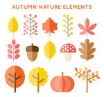 秋季植物矢量