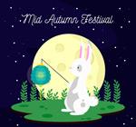 中秋节提灯笼兔子