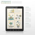 平板商务信息图