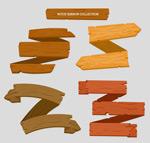 空白木制丝带条幅