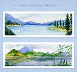 彩绘湖水风景