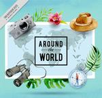 环球旅行元素