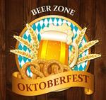 啤酒节啤酒标签