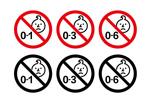 玩具年龄警告图标