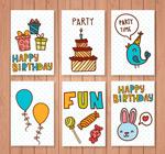 可爱生日卡片