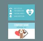 狗宠物店名片