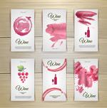水彩葡萄酒卡片