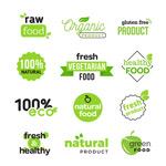 健康食品标志
