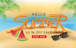 夏季半价促销海报
