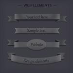 炭灰色网页丝带