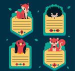 可爱动物留言卡
