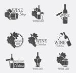葡萄酒酒水单标志