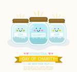 可爱世界慈善日