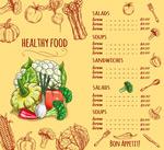 蔬菜餐馆菜单